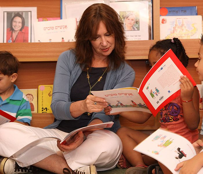 Reading together Good People by Naomi Shemer