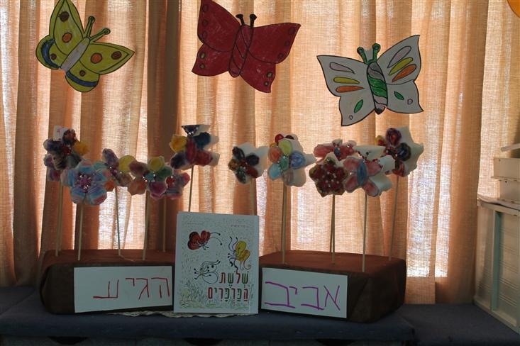 Gan Alon in Migdal Ha'Emek - Arts and crafts following The Three Butterflies