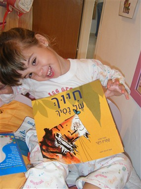 Hori from Gan Egoz in Beer-Sheva happy with her new book Augustus and his Smile