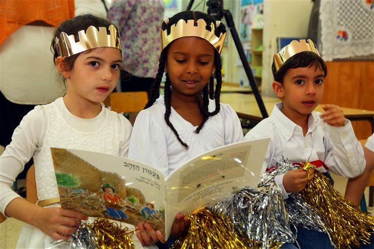 Gan Ilanit in Jerusalem celebrated Yom Yerushalaim (Jerusalem day) with The Golden Bell