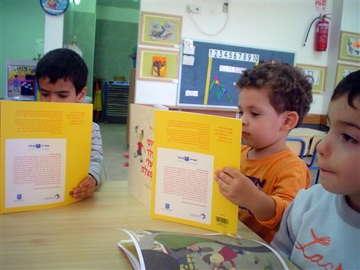 Reading YOSSI, MY WONDERFUL CHILD in Gan Hazav in Eilat