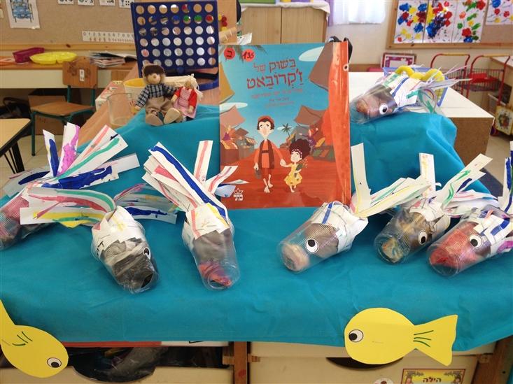 Kids' creations following In the Market of Zhakrobat (Joseph and the Shabbat Fish)
