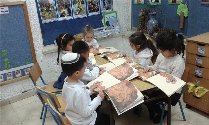 Children in Gan Kahol-Lavan (Blue and White) in Rishon-Leziyon enjoying The Lion and The Mouse