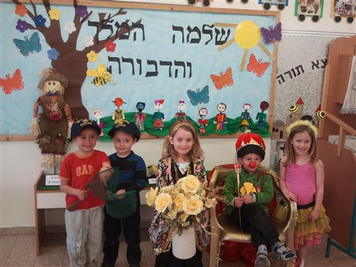 Children in Gan Lurya in Jerusalem playing out King Solomon and the Bee