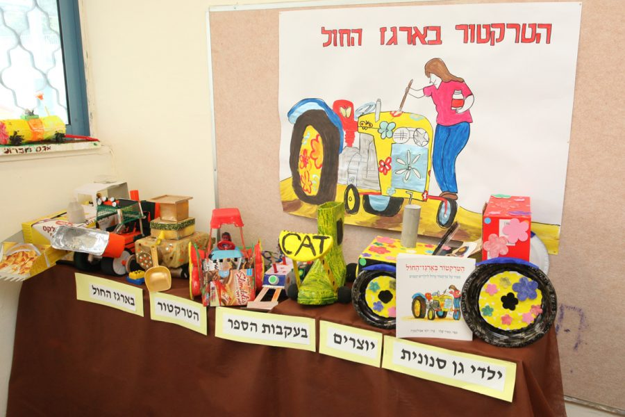 Gan Snunit and Gan Zamir showing the childrens' tractors, made from arts and crafts