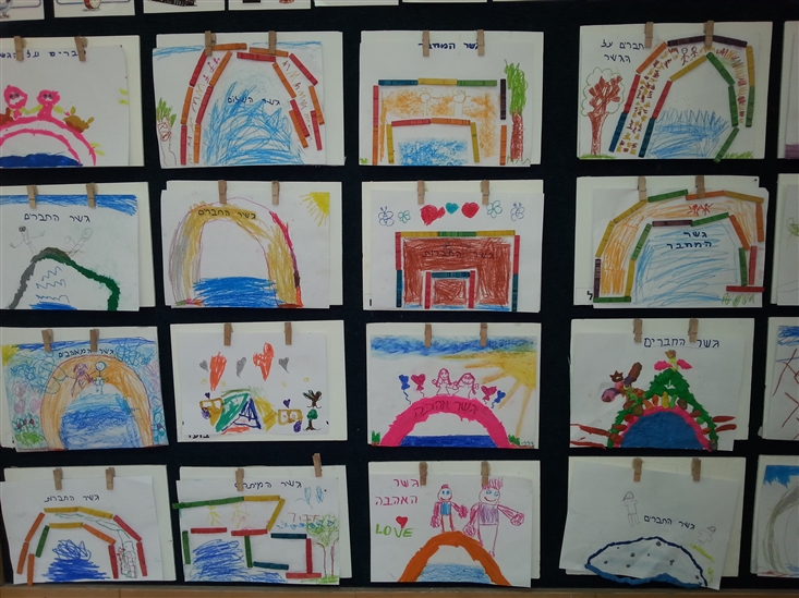 Children's art work following The Bridge Tale, in Gan Rotem in Nofei-Prat